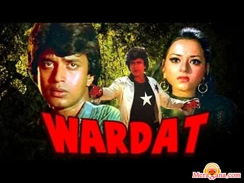 Poster of Wardat (1981) - (Hindi Film)