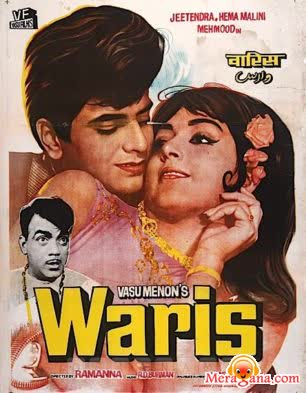 Poster of Waris (1969) - (Hindi Film)