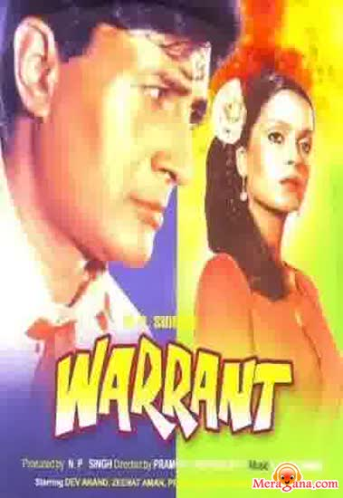 Poster of Warrant (1975) - (Hindi Film)