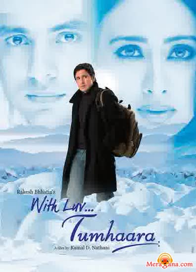 Poster of With Luv Tumhaara (2006) - (Hindi Film)