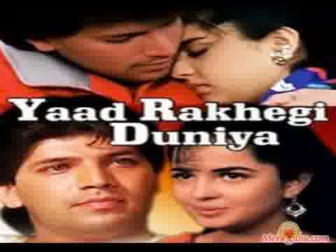Poster of Yaad Rakhegi Duniya (1992) - (Hindi Film)