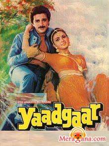 Poster of Yaadgaar (1984) - (Hindi Film)