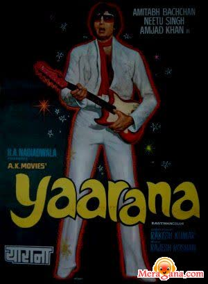 Poster of Yaarana (1981) - (Hindi Film)