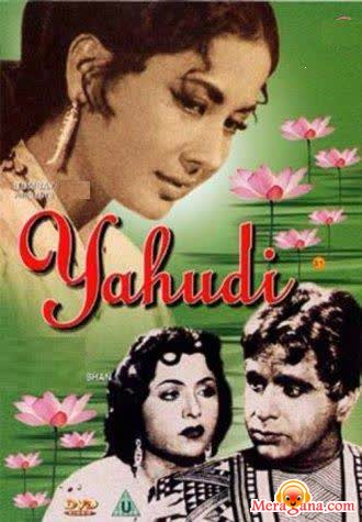 Poster of Yahudi+(1958)+-+(Hindi+Film)