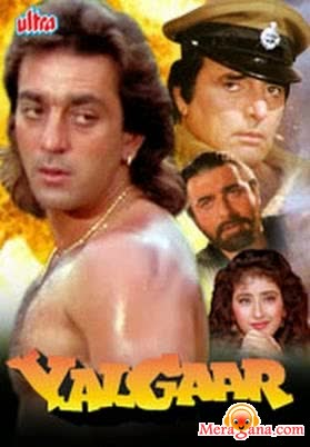 Poster of Yalgaar (1992) - (Hindi Film)