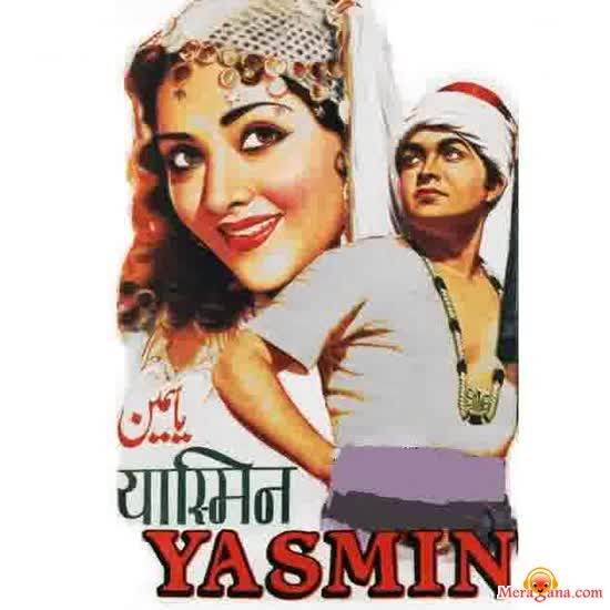 Poster of Yasmin+(1955)+-+(Hindi+Film)