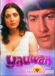 Poster of Yauwan (1973) - (Hindi Film)