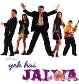 Poster of Yeh Hai Jalwa (2002) - (Hindi Film)