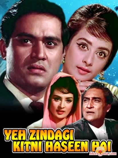 Poster of Yeh Zindagi Kitni Haseen Hai (1966) - (Hindi Film)