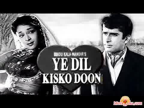 Poster of Yeh+Dil+Kisko+Doon+(1963)+-+(Hindi+Film)