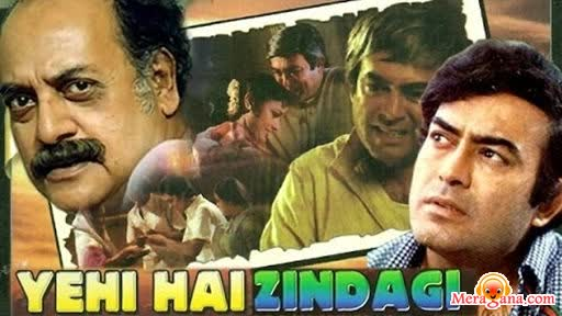 Poster of Yehi Hai Zindagi (1977) - (Hindi Film)