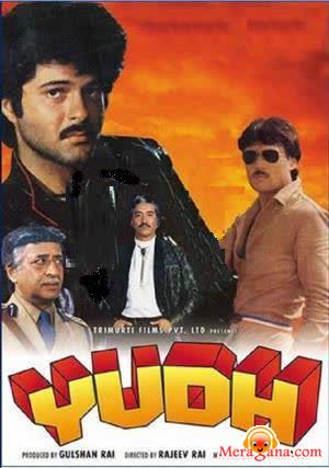 Poster of Yudh (1985) - (Hindi Film)