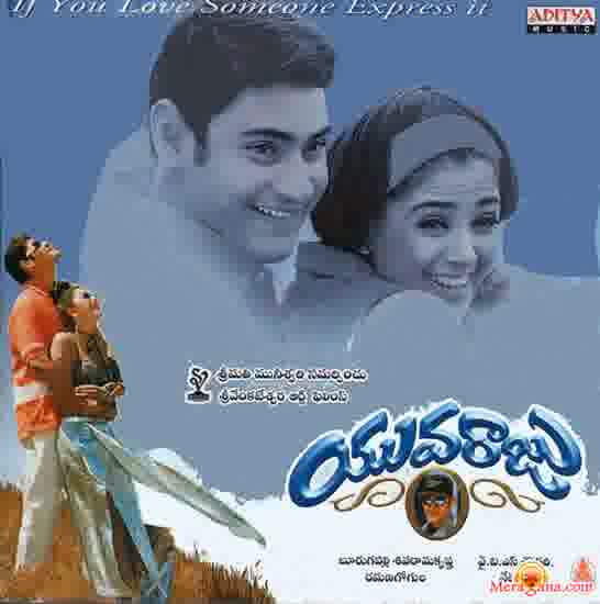 Poster of Yuvaraju (2000)