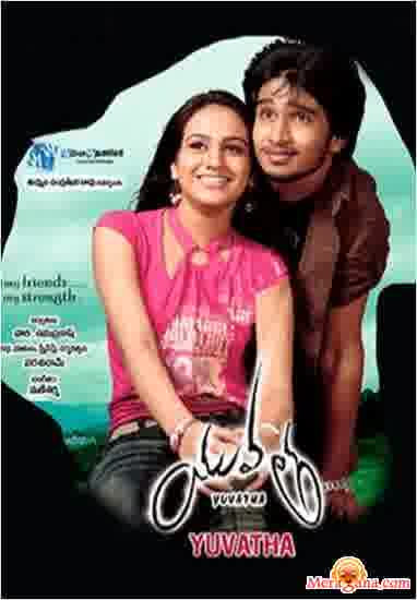 Poster of Yuvatha (2008)