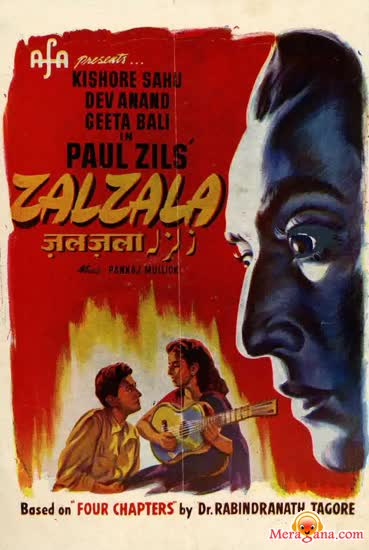 Poster of Zalzala (1952) - (Hindi Film)