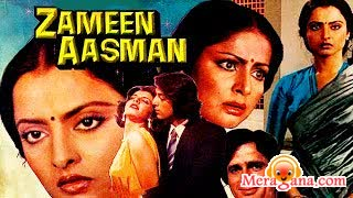 Poster of Zameen Aasman (1984) - (Hindi Film)