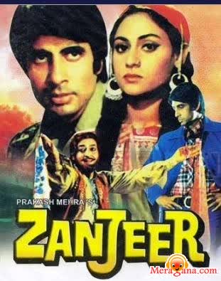 Poster of Zanjeer (1973) - (Hindi Film)