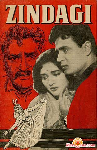 Poster of Zindagi (1964) - (Hindi Film)