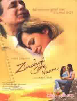 Poster of Zindagi Tere Naam (2012) - (Hindi Film)