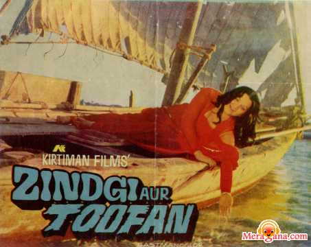 Poster of Zindagi Ya Toofan (1957) - (Hindi Film)