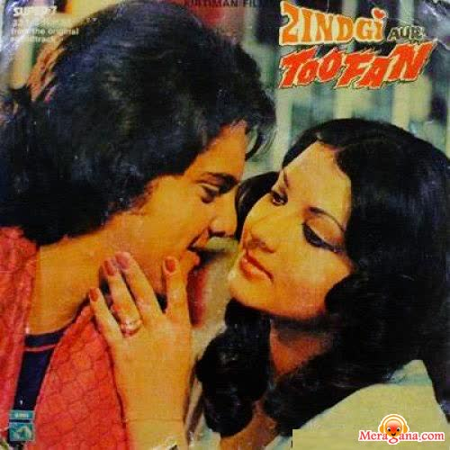 Poster of Zindagi+Aur+Toofan+(1975)+-+(Hindi+Film)