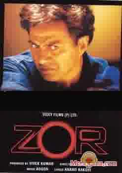 Poster of Zor (1998)
